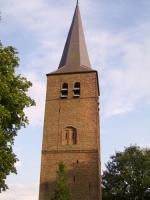 Ouwe Toren, Baardwijk